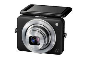 PowerShot N - nowa wizja kompaktu wg Canona