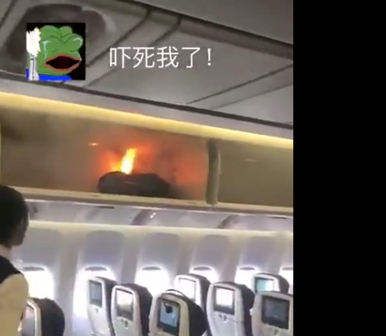 Pożar w chińskim samolocie /Twitter