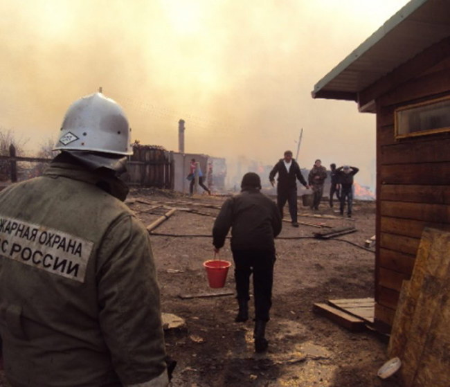 Pożar wybuchł na południu Syberii /PAP/EPA