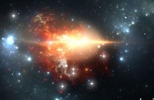 Pozostałości supernowych na dnie Pacyfiku