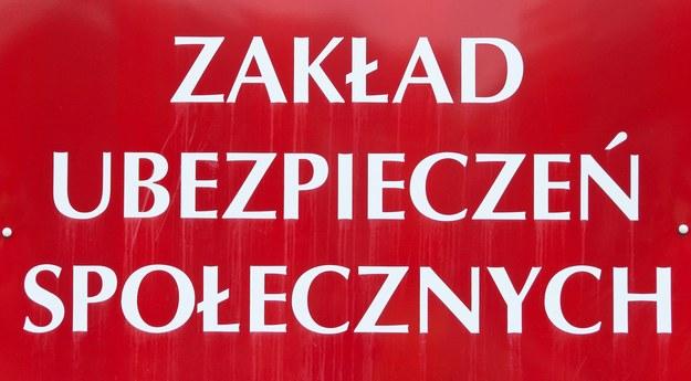 Pracownicy ZUS grożą strajkiem /Fot. ŁUKASZ GRUDNIEWSKI   /Agencja SE/East News