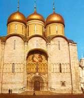 Prawosławie: sobór Uspieński, Moskwa, 1475-1479 /Encyklopedia Internautica