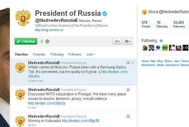 Prezydent Rosji lubi technologie - korzysta z nich regularnie /Internet