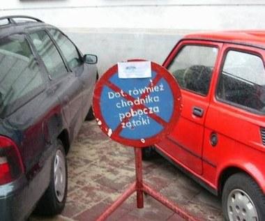 Próbujesz zaparkować jak najbliżej wejścia?