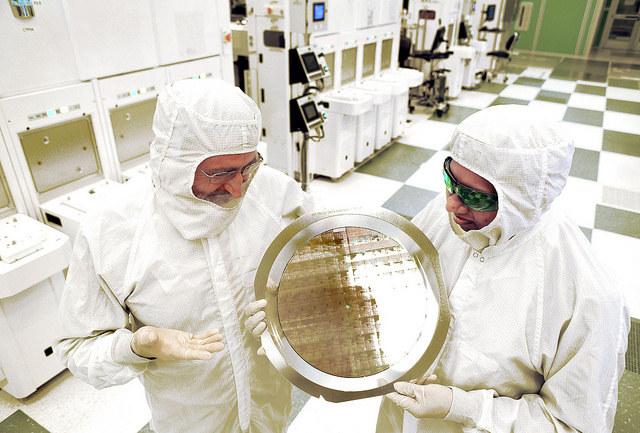 Procesor stworzono w SUNY NanoTech Complex /materiały prasowe