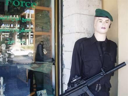 Propaganda Hezbollahu działa bardzo sprawnie /INTERIA.PL