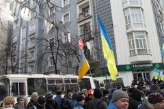 Protest na Ukrainie traci moc