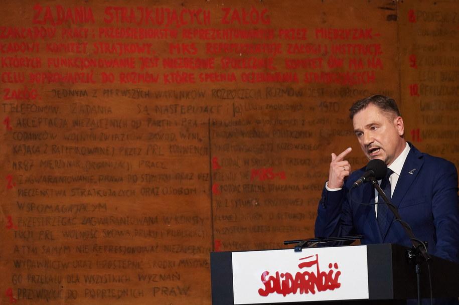 """Przewodniczący KK NSZZ """"Solidarność"""" Piotr Duda /Adam Warżawa /PAP"""