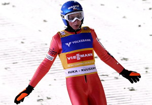 Puchar Świata w skokach: Krzysztof Biegun utrzymał pozycję lidera