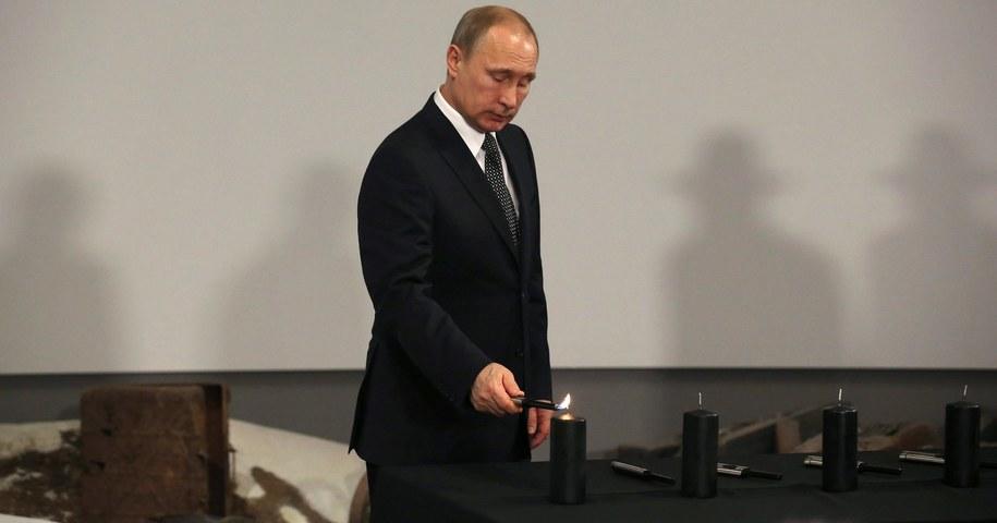 Putin podczas moskiewskich uroczystosci /Sergei Ilnitsky /PAP/EPA