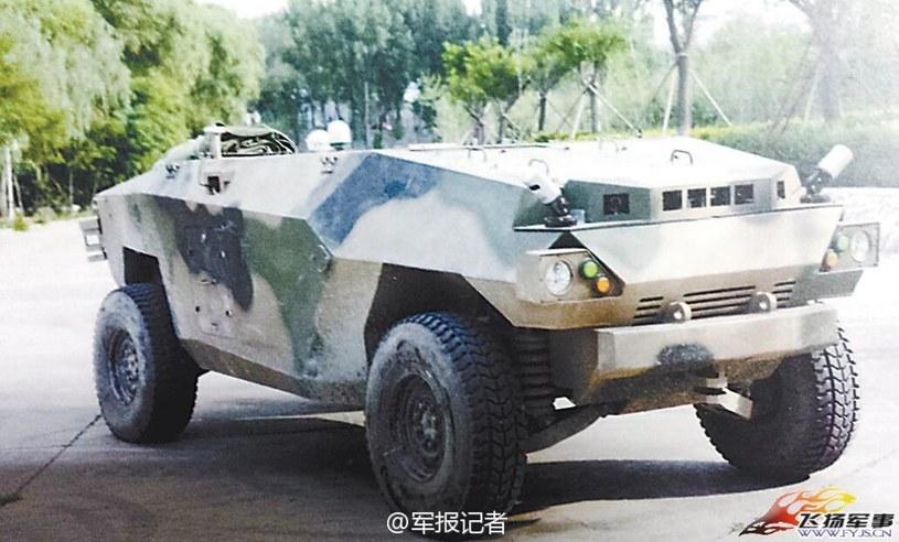 QLL-05 z napędem 4x4   Fot. AssassinsMace via www.fjys.cn /materiały prasowe