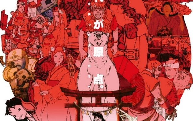 Ranko Tsukigime's Longest Day /materiały prasowe