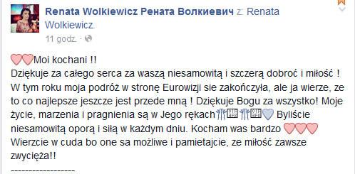 Renata Wołkiewicz na Facebooku /