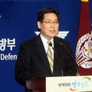 Resort obrony: Pjongjang nie szykuje się do próby atomowej