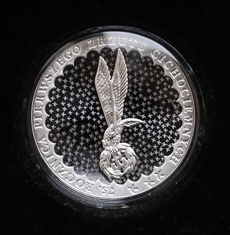 Rewers monety /Leszek Szymański /PAP