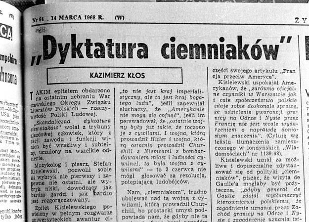 Reżimowa prasa potępiła tak zwane wydarzenia marcowe /Zbigniew Garwacki /Fotonova