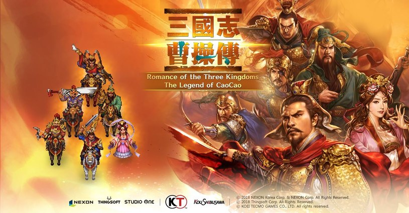 Romance of the Three Kingdoms: The Legend of Caocao /materiały prasowe