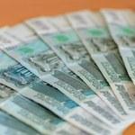 Rosja: Fundusz Rezerw został całkowicie wyczerpany