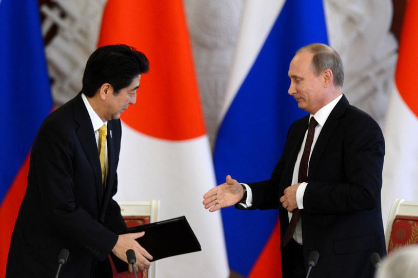 Rosja i Japonia wznowią rozmowy /AFP
