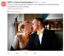 Rosja: Zabiła męża miesiąc po ślubie