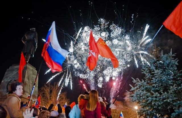 Rosjanie świętują aneksję Krymu /ANTON PEDKO  /PAP/EPA