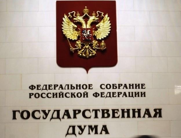Rosyjska Duma Państwowa przygotowała projekt rezolucji określającej Katyń jako zbrodnię Stalina /AFP
