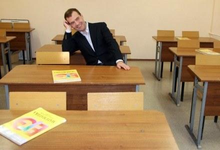 Rosyjskie władze opowiadają się za stosowaniem w szkołach wolnego oprogramowania /AFP