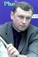 Ryszard Bosek /INTERIA.PL
