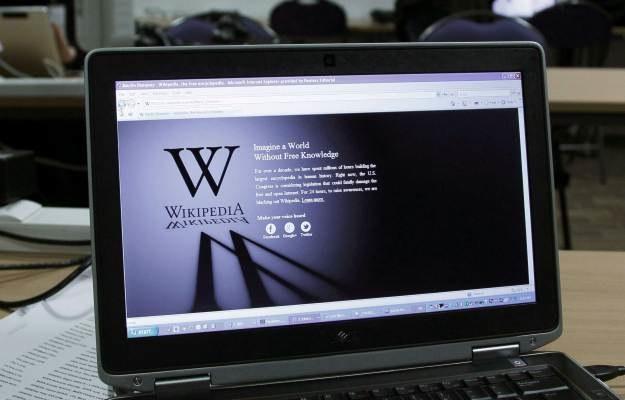 Są jednak sposoby, aby obejść protest Wikipedii  fot. Reuters /Agencja FORUM