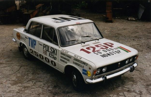 Samochód polski fiat 125p, na którym w 1973 r. przeprowadzono udaną próbę bicia rekordu w jeździe długodystansowej. Dziś w zbiorach Muzeum Techniki w Warszawie