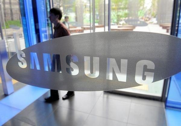 Samsung Electronics Poland Manufacturing chce stworzyć w Polsce 250 dodatkowych miejsc pracy /AFP