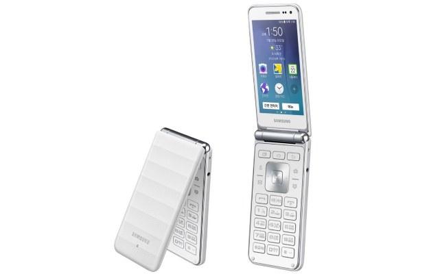 Samsung Galaxy Folder /materiały prasowe