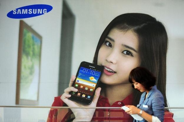 Samsung Galaxy S /INTERIA.PL