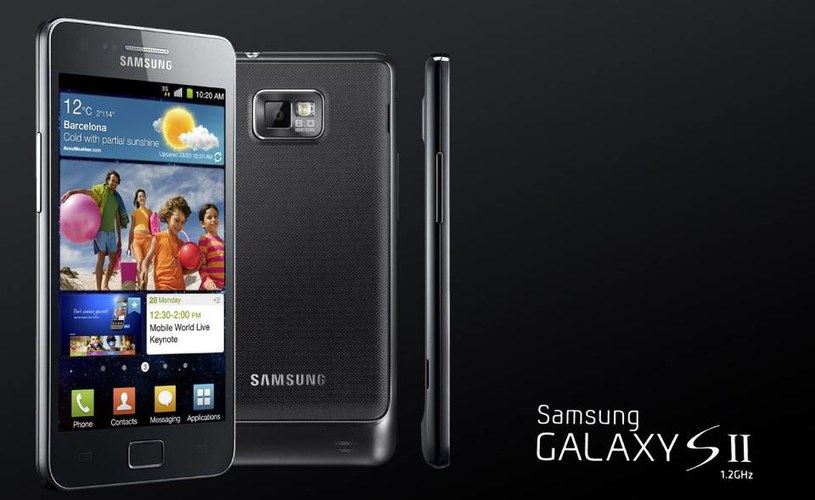 Samsung Galaxy S2 doczekał się nowej wersji CyanogenMod /materiały prasowe