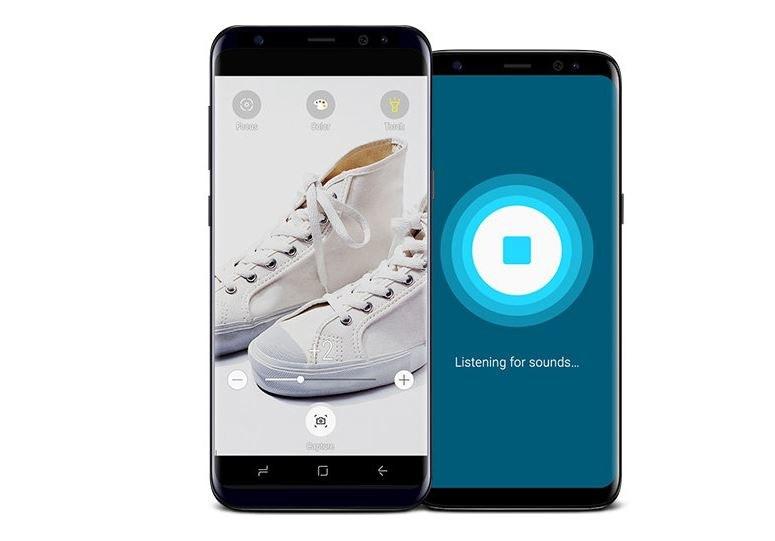 Samsung Galaxy S9 będzie podobny do modelu S8 /materiały prasowe