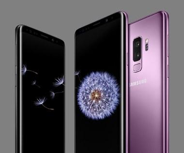 Samsung Galaxy S9+ i S9 - cena, oferty operatorów, przedsprzedaż i specyfikacja