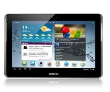 Samsung Galaxy Tab 2 10.1 oficjalnie