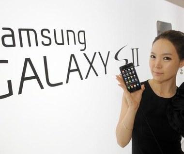 Samsung nie boi się ekstremalnych temperatur