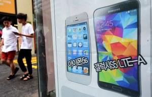 Samsung przegrywa z Apple na swoim podwrórku