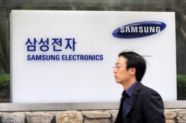 Samsung przez ostatnią dekadę stał się gigantem na rynku elektroniki. Czy utrzyma swoją pozycję? /AFP