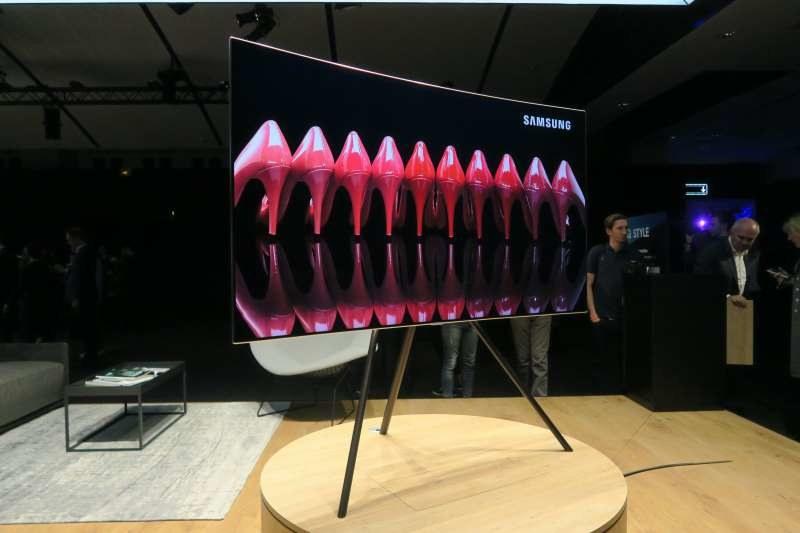 Samsung QLED /INTERIA.PL