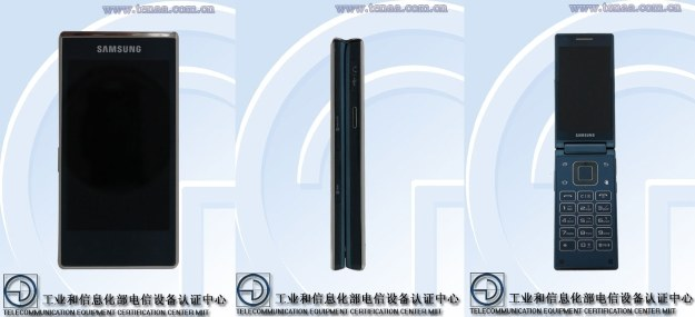 Samsung SM-G9198 /materiały prasowe