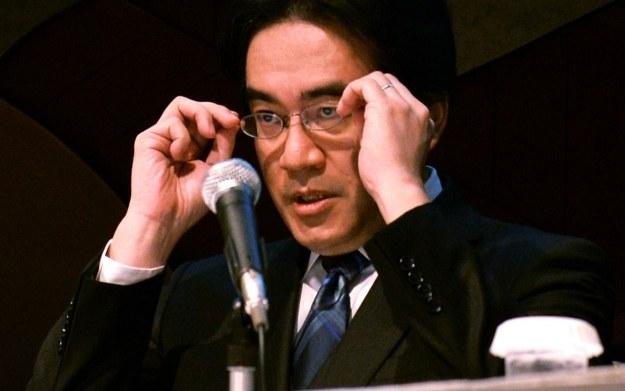Satoru Iwata /materiały prasowe