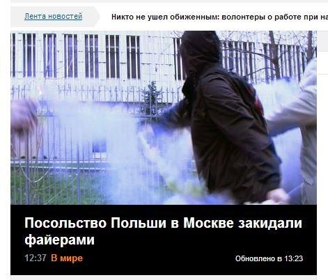 Screenshot ze strony ria.ru /