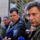 Separatyści na Ukrainie: Jeńcy będą odbudowywać Iłowajsk