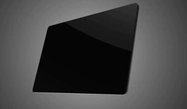 Seria Z - AMD chce wspierać rozwój tabletów /materiały prasowe