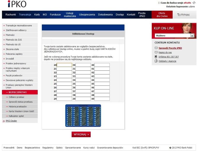 Sfałszowana strona nakłaniająca do podania kodów jednorazowych /materiały prasowe