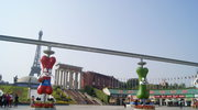 Shenzhen - najbardziej niesamowite parki rozrywki