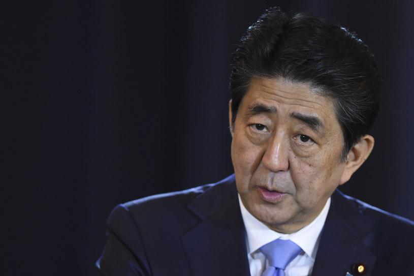 Shinzo Abe /EITAN ABRAMOVICH / AFP /AFP