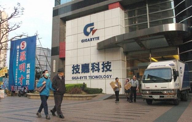 Siedziba główna firmy Gigabyte na Tajwanie. Czy Polska mogłaby kiedykolwiek stać się potęgą IT? /AFP